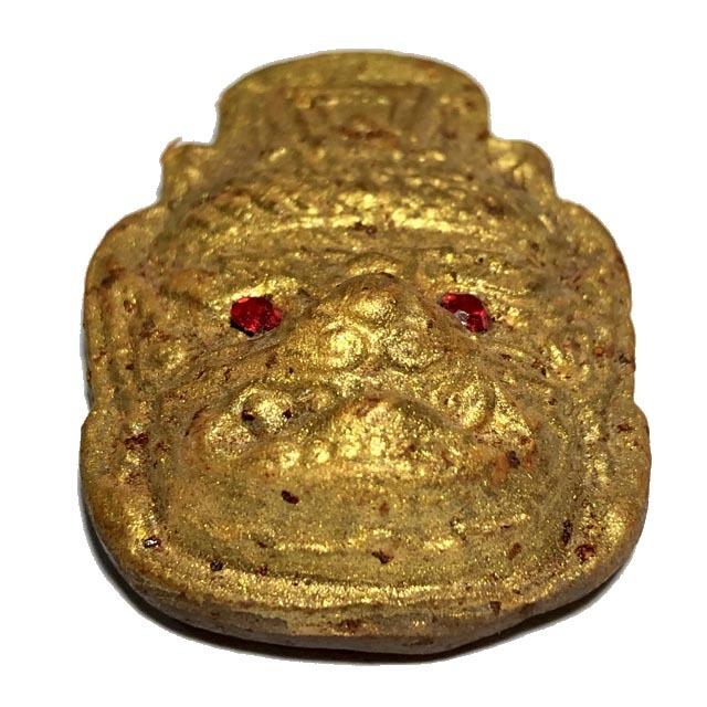 Siarn Paya Pali Luub Hlang Nuea Pong Prai Fang Ploi Sek Ta Daeng Luang Por Pina Wat Sanom Lao