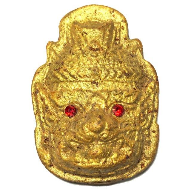 Siarn Paya Pali Luub Hlang Nuea Pong Prai Fang Ploi Sek Ta Daeng Luang Por Pina Wat Sanom Lao 03759