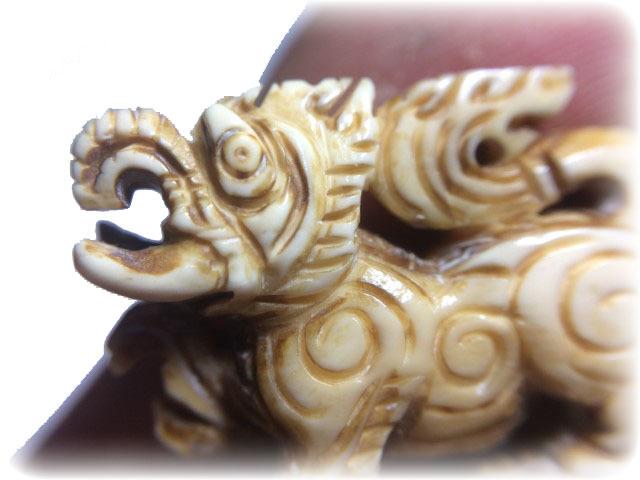Kochasri Sam Khwan Nga Gae Carved Singha Himapant Elephant-Lion Luang Por Derm Wat Nong Po Free EMS