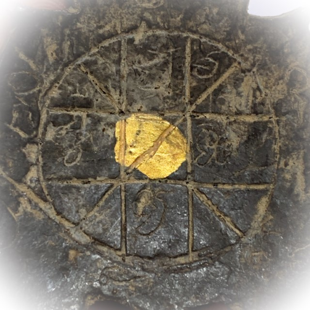 Pra Rahu Om Jantr Pim Yai Wicha Lanna Carved 1 Eyed Coconut Shell Circa 2465 BE Kroo Ba Nanta Wat Tung Man Dtai