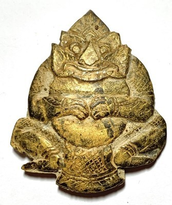 Pra Rahu Om Jantr Pim Yai Wicha Lanna Nuea Kala Ta Diaw Phueak Circa 2465 BE Kroo Ba Nanta Wat Tung Man Dtai