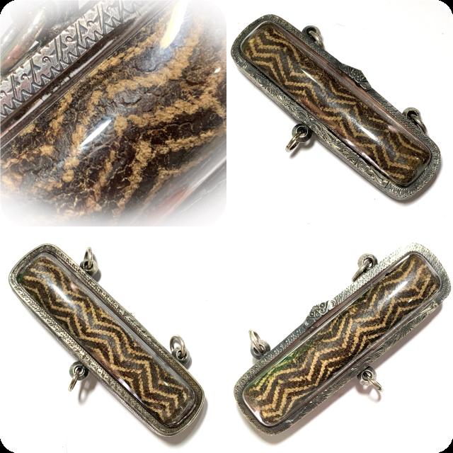 Takrut Maha Ud Nuea Dtakua 3.5 Inches Antique Silver Casing Luang Phu Sukh FREE EMS Worldwide