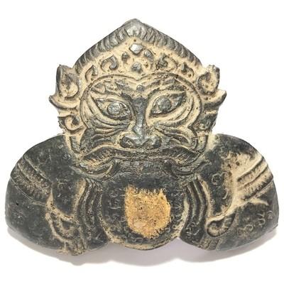 Pra Rahu Om Jantr Pim Gleeb Bua 1 Eyed Coconut Shell Hand Carved Spell Inscriptions Luang Por Pin Wat Srisa Tong
