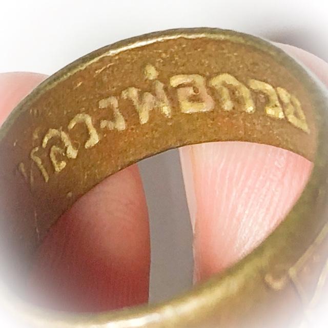 Hwaen Block Meed Yant Idti Luang Por Guay - Luang Phu Hmun Blessing at Wat Sap Lam Yai 2542 BE