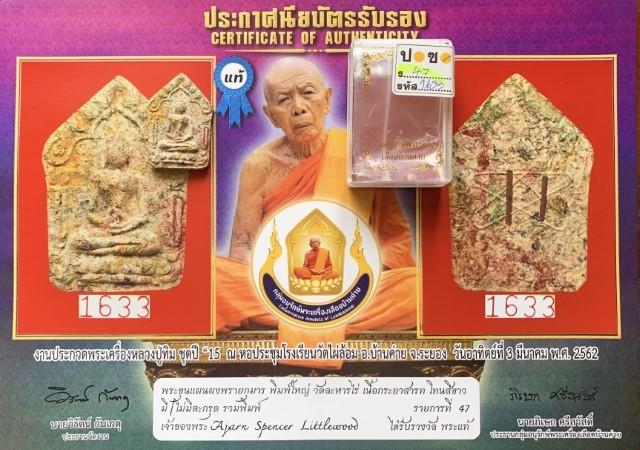 Khun Phaen Prai Kumarn 2515 BE Nuea Grayasart Takrut Sariga Koo & Authenticity Certificate Luang Phu Tim Free EMS & Silver Casing