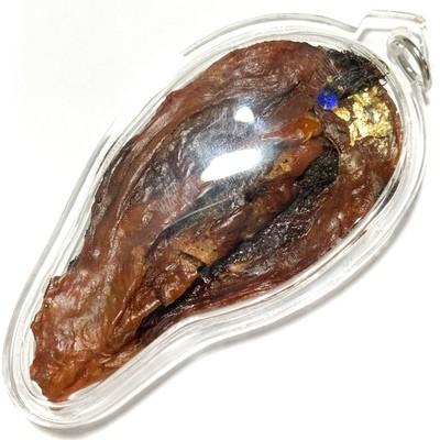 Chin Aathan Yoni Mae Nuea Horm Fang Ploi Gold Takrut Necromantic Vulva Charm Luang Por Pina Free EMS