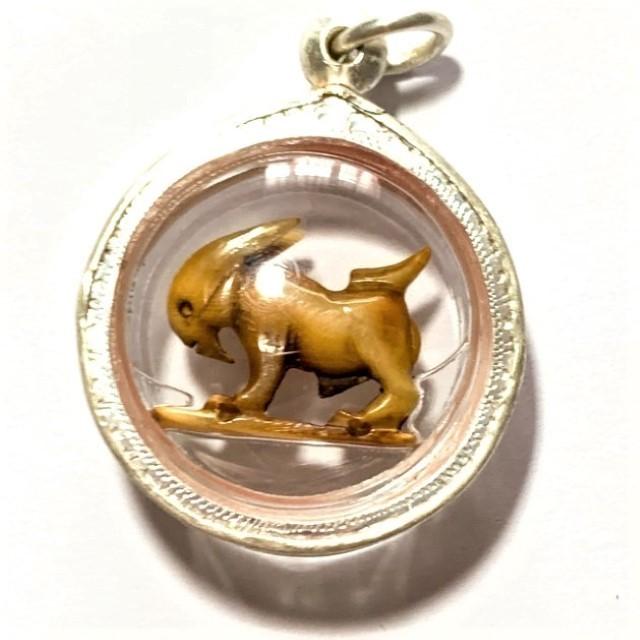 Pae Maha Lap Nga Gae Luang Por Am Carved Ivory Lucky Goat Silver Casing Free EMS