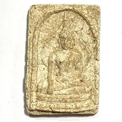 Pra Somdej Putto 2484 BE Nuea Wat Rakang Gao Piti Indojin Blessing Ceremony Luang Por Supoj Wat Sutat