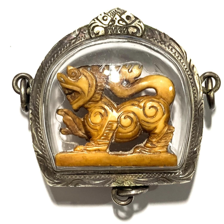 Singh Sam Khwan Gae Nga Carved Singha Himapant Lion Traditional Solid Silver Casing 3 Rings Luang Por Derm Free EMS