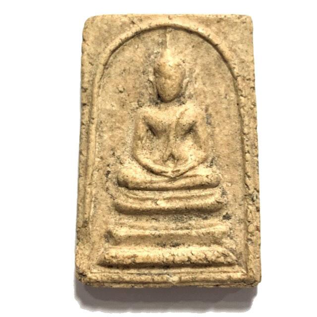 Pra Somdej Sam Chan Ongk Kroo Fang Takrut 2512 BE Ajarn Gaew Wat Chinoros Blessed by LP Guay Ajarn Nam LP To LP Dee & LP Prohm