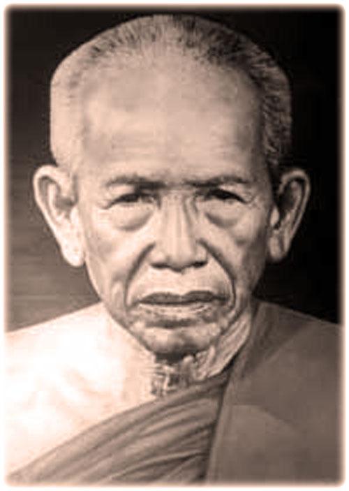 Takrut Kart Aew Sam Kasat 108 Spells Magic Belt Circa 2515 BE - Luang Por Sud Wat Ka Long 2445 - 2526