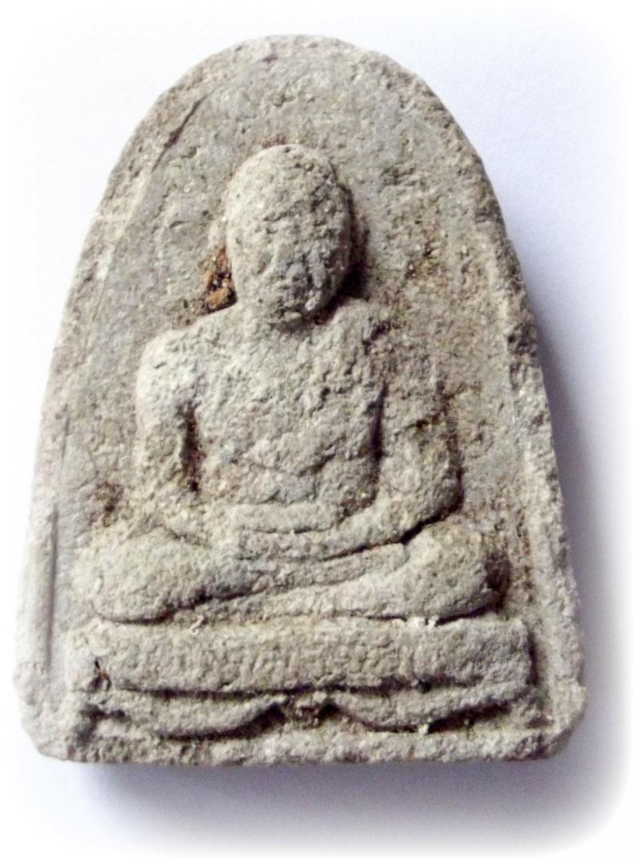 Pra Pong Kong Chay Chum Pim Hnaa Yai 2512 BE - Wat Ban Suan - Ajarn Chum Chai Kiree/Pra Ajarn Kong