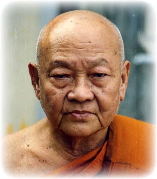 Pra Somdej Sao Ha Hlang Yant Leuk (Niyom) - 2512 BE 2nd Edition - Luang Por Toon Wat Po Nimit