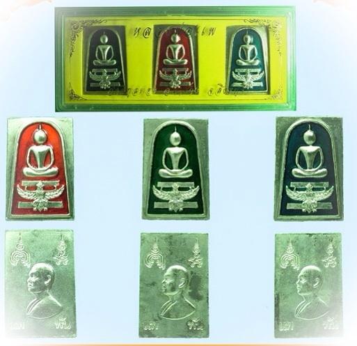 Pra Somdej Pae Thaan Krut - Metta Baramee 94 edition - Luang Por Pae 2542 BE