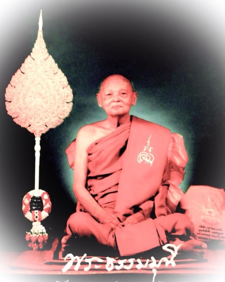 Pra Pid Ta Jumbo Sai Rung Rainbow Powders amulet with Bai Lan Powder image - Luang Por Pae Wat Pikul Tong (Singhburi)