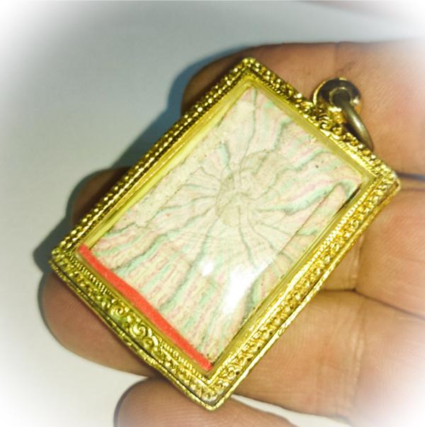 Pra Somdej Sai Rung Rainbow Buddha Amulet with 24K Gold Takrut - Pre 2537 BE - Luang Por Koon Parisutto - Wat Ban Rai