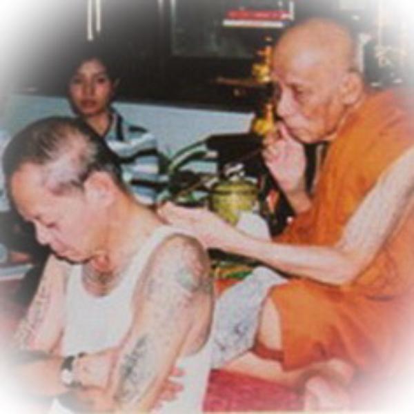 Rian Pra Pikanes Nuea Tong Daeng 2539 BE - Silver Casing - Luang Por Lae Wat Pra Song (Petchburi)