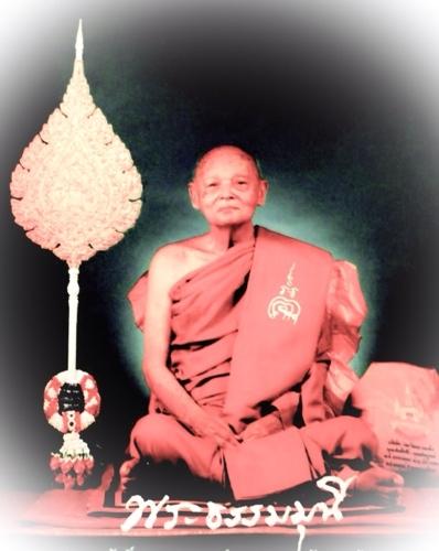 Pra Somdej Pim Gaes Chaiyo Pim 7 Chan Hlang Yant 2535 BE - Luang Por Pae  Wat Pikul Tong Centenary Edition Free Casing Included