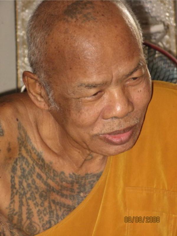 Pra Pid Ta Sariga Nuea Pong Puttakun - Luang Por Niyom - Wat Takian Tia 2546 BE - extremely rare
