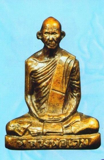 Roop Lor Luang Por Derm - Pim A Thaan Dtia (Niyom) 2482 - Nuea Nga - Luang Por Derm - Hand Carved Master-Class Amulet