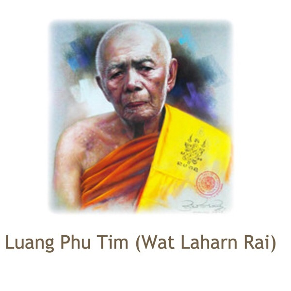 Pra Somdej Prok Po Fang Khaw Sarn Sek  Silver Frame LP Tim & LP To Released at Wat Sri Palotay 2516 BE