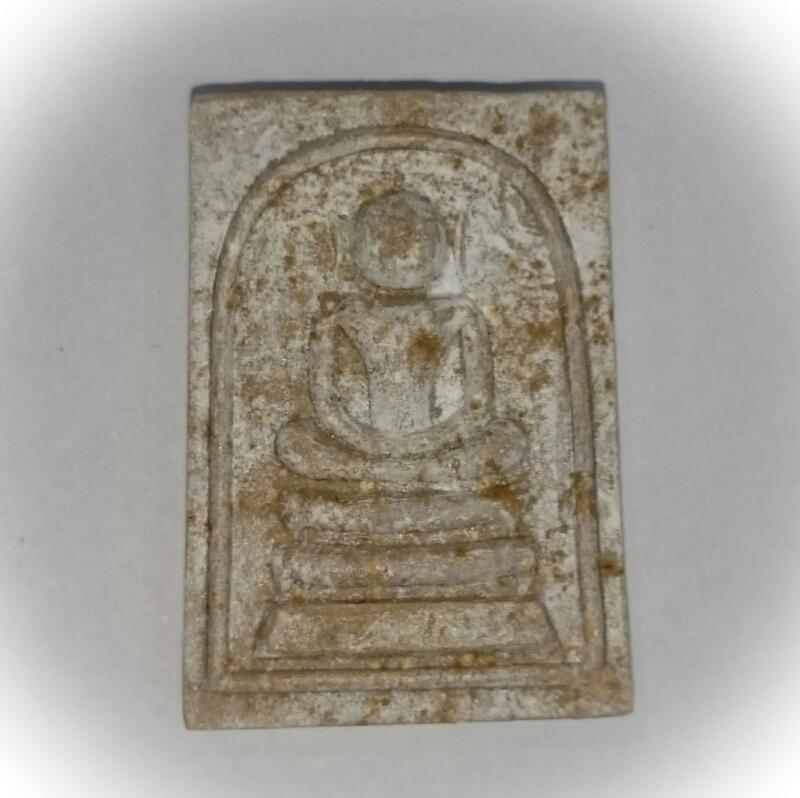 Pra Somdej Kaiser Wat Sri Palotay 2516 BE - Luang Phu Tim (Wat Laharn Rai) & Luang Phu To (Wat Pradoo Chimplee) 02578