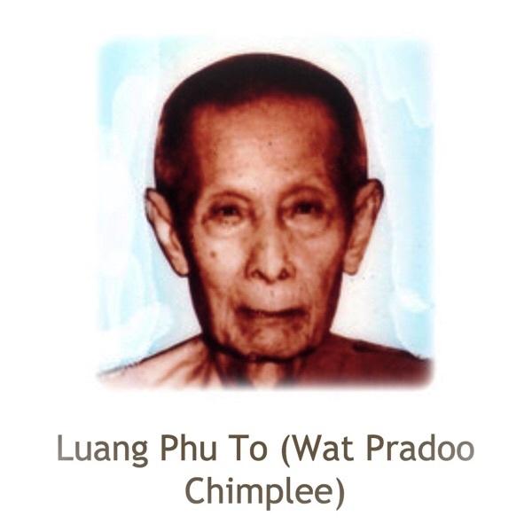 Pra Somdej Prok Po Wat Sri Palotay 2516 BE with Monks Hair - Luang Phu Tim (Wat Laharn Rai) & Luang Phu To (Wat Pradoo Chimplee)