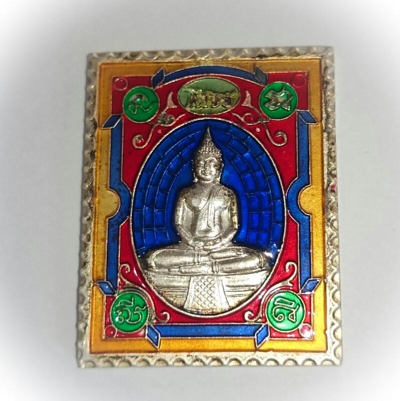 Rian Stamp Luang Por Sotorn (Blue) - Nuea Galai Ngern Long Ya Benjarongk - Uposadha Building Edition 2539 BE 02595