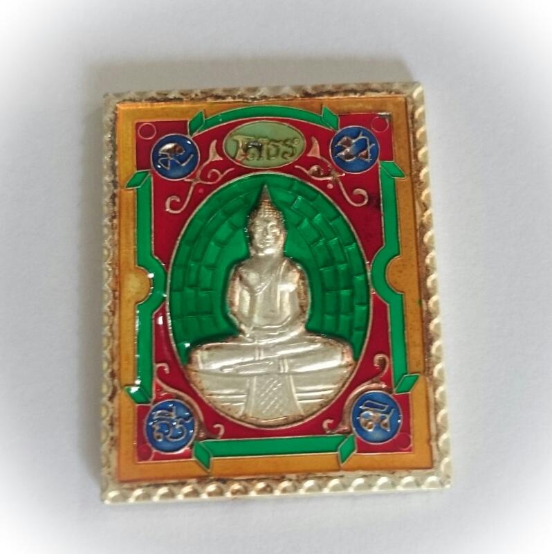 Rian Stamp Luang Por Sotorn (Green) - Nuea Galai Ngern Long Ya Benjarongk - Uposadha Building Edition 2539 BE 02596