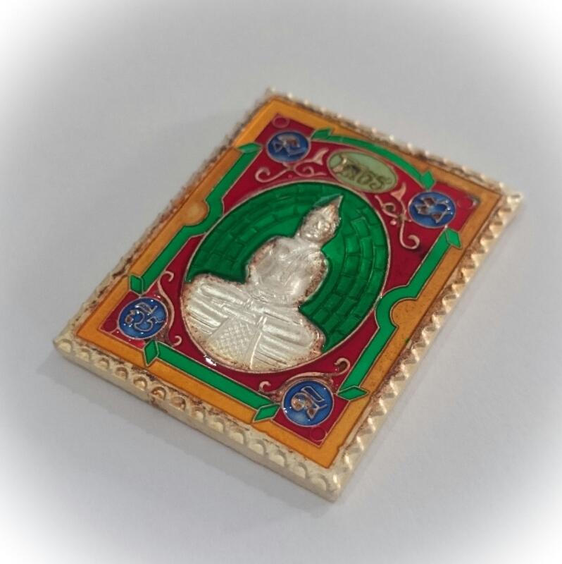 Rian Stamp Luang Por Sotorn (Green) - Nuea Galai Ngern Long Ya Benjarongk - Uposadha Building Edition 2539 BE