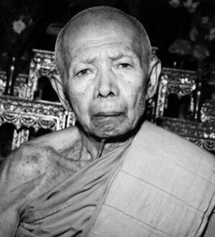 Pra Somdej Prok Po Wat Sri Palotay 2516 BE - Luang Phu Tim (Wat Laharn Rai) & Luang Phu To (Wat Pradoo Chimplee)