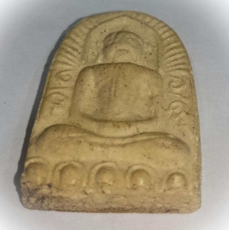 Pra Sum Gor Nuea Pong Pasom Pong Jinda Manee Released at Pai Lom - Luang Phu Tim (Wat Laharn Rai) 2513 BE