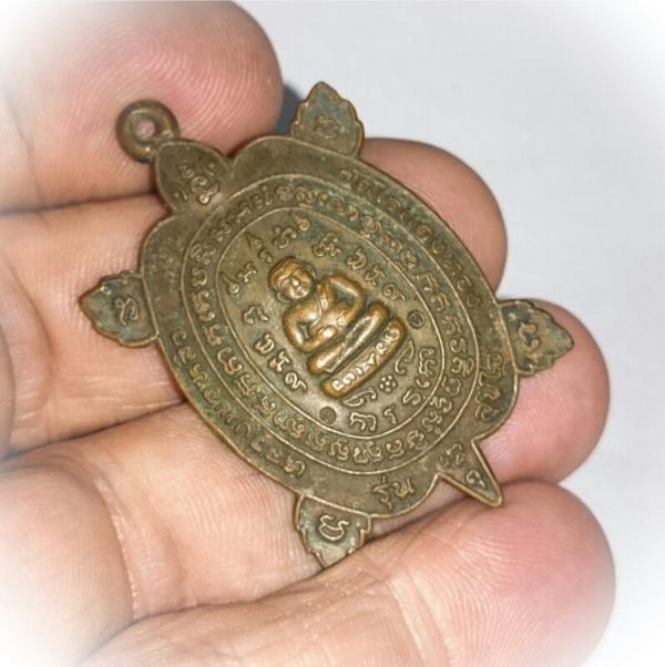 Rian Tao Ruean Turtle Amulet with Sangkajjai Buddha - Sukh Jai Edition