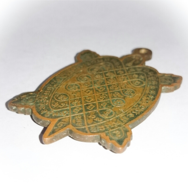 Turtle Yantra on rear face of amulet