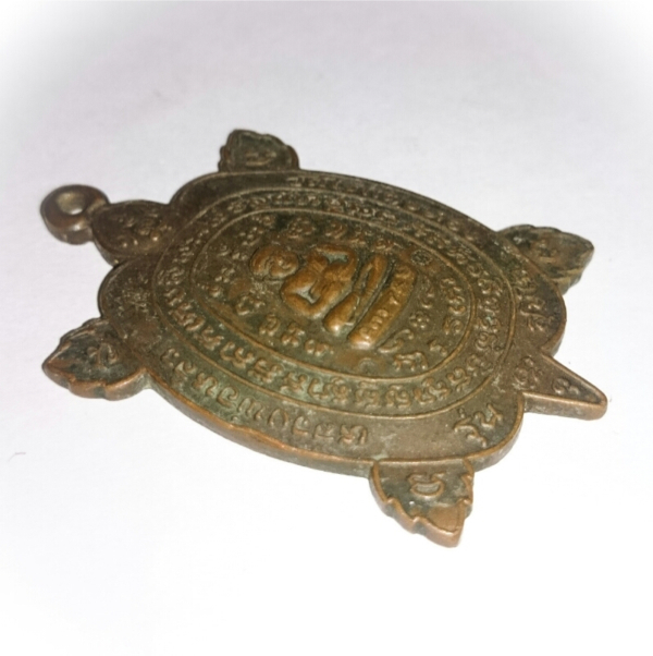 Rian Tao Ruean Turtle Amulet Luang Por Liw 2537 BE
