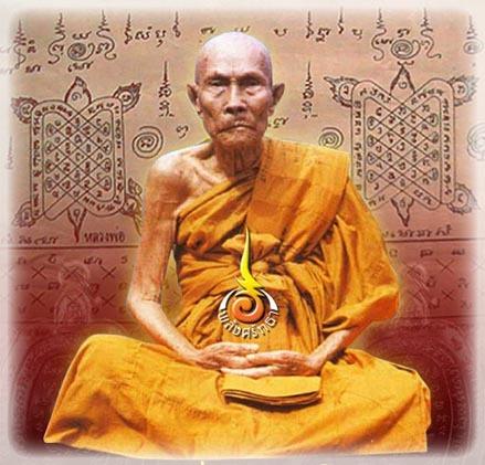 Luang Por Liw - Wat Rai Dtaeng Tong