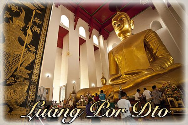 Pra Somdej Wat Gaes Chaiyo 7 Chan Pim A Ok Rong Hoo Bai Sri 2531 BE - Prawatisat Edition - Wat Gaes Chaiyo