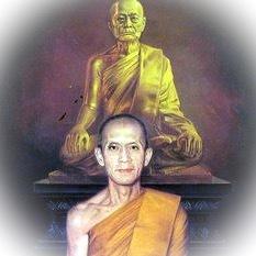 Pra Nang Paya Pim Lek Hlang Yant Ongk Pra 2509 BE - Wat Mab Phai - Blessed by the Great Jao Khun Nor