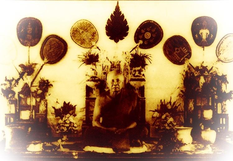 Suea Yant Kong Grapan Chadtri Klaew Klaad Century Old Warrior Yantra Shirt Luang Por Plien - Wat Dtai