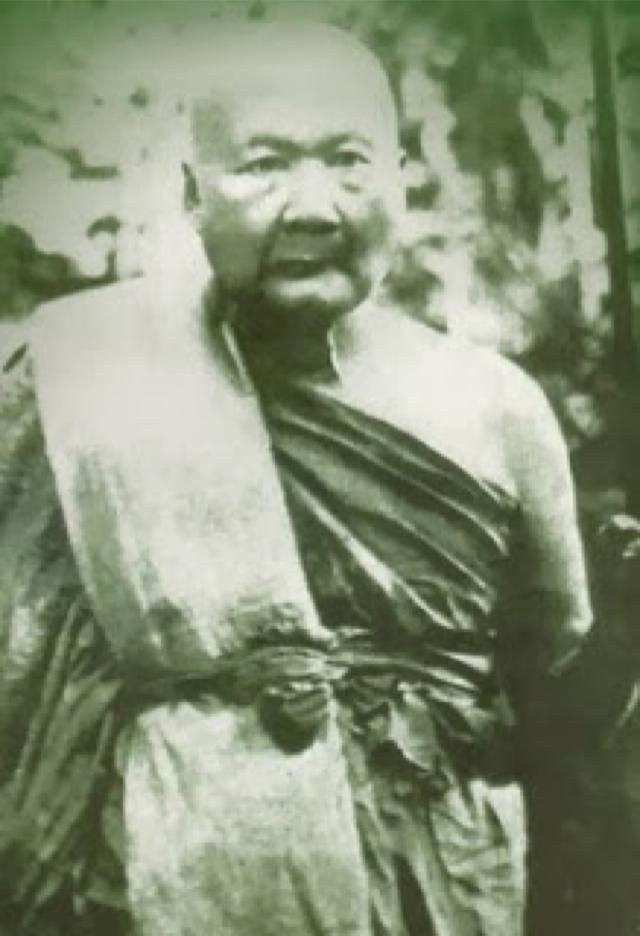 Pra Pim Um Badtr Pim Lek Wednesday Buddha - Luang Phu Poo Wat Intraviharn Circa 2450 BE