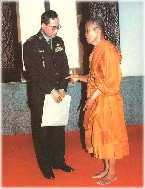 Roop Lor Luang Por Koon Bparisutto Wat Ban Rai - Nuea Loha Rom Dam - Tee Raleuk Ngan Phug Pat Sima Edition 2536 BE
