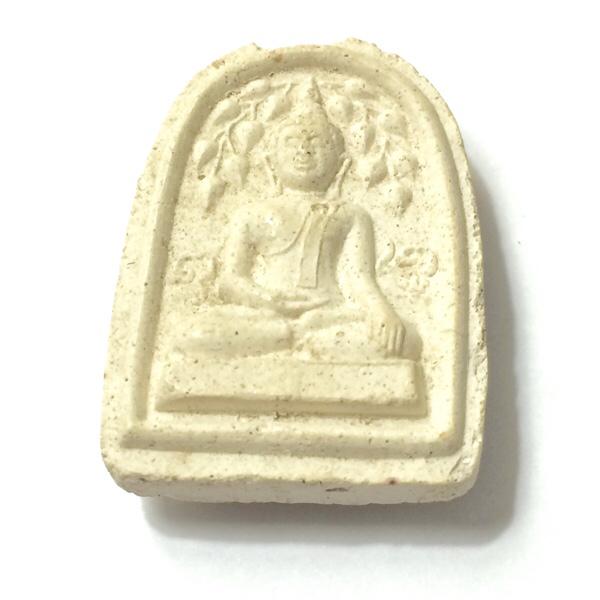 Pra Pong Leb Mer Prok Po Pim Sadung Glab - Buddha Under Bodhi Tree - Luang Por Phern Wat Bang Pra 2532 BE