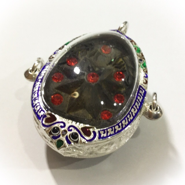 Solid Silver Custom Casing which was made for the owner of this amulet (now sold)