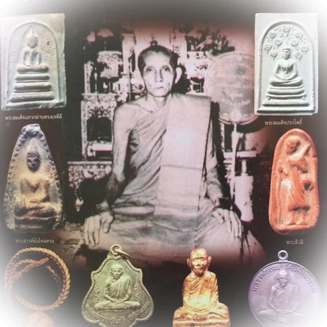 Pong Nang Kwak Yuk Dton - Nuea Din Daeng - Luang Por Guay Wat Kositaram (2448 - 2522 BE)