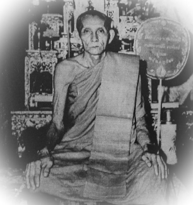 Pra San Yern (Pra Lila) - Walking Buddha Amulet - Maekasit Alchemical Metal with Meteorite - Luang Por Guay Wat Kositaram (2448 - 2522 BE)