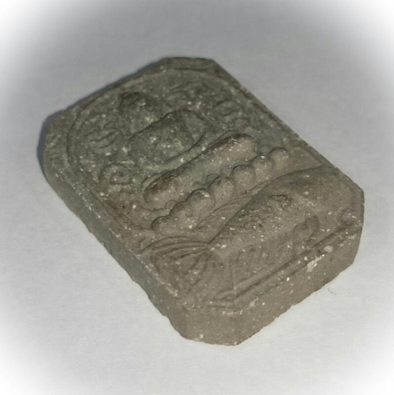 Buddha Riding on Siamese Fighting Fish Amulet 2520 BE - Black Sacred Powders - Luang Por Chern Wat Koke Tong (Ayuttaya) 02645
