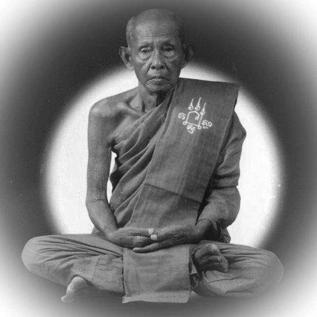 Buddha Riding on Siamese Fighting Fish Amulet 2520 BE - Black Sacred Powders - Luang Por Chern Wat Koke Tong (Ayuttaya)