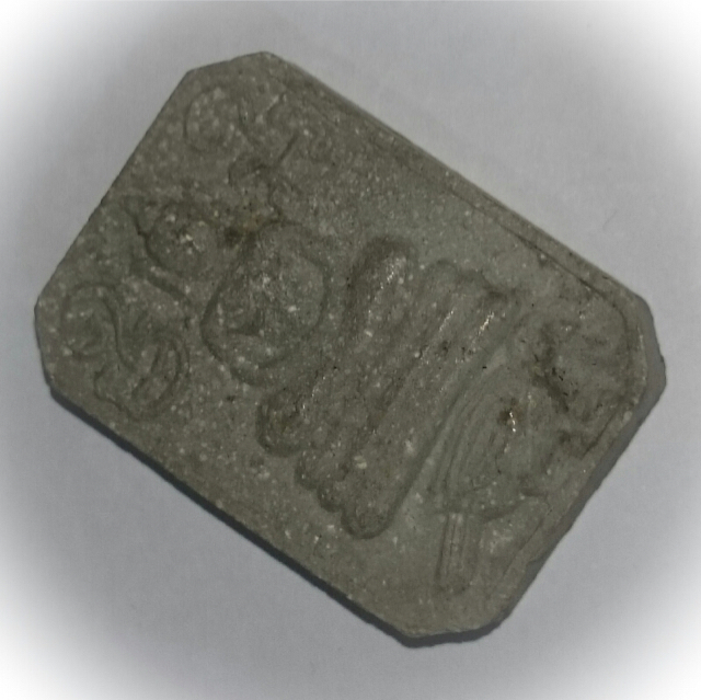 Buddha Riding on Bird (Khee Nok)  Amulet 2520 BE - Black Sacred Powders - Luang Por Chern Wat Koke Tong (Ayuttaya)