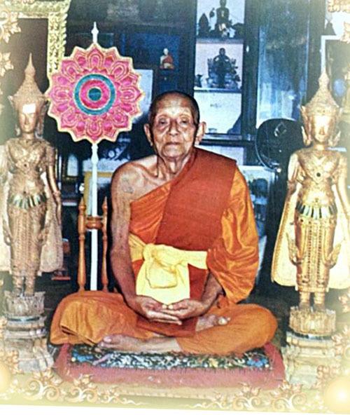 Palad Khik Mae Nang Kruan Nang Prai Deva Phallic 3 Inches - Hand Carved sacred Wood - Circa 2489 - 2500 BE - Luang Por Kong - Wat Wang Sapparot