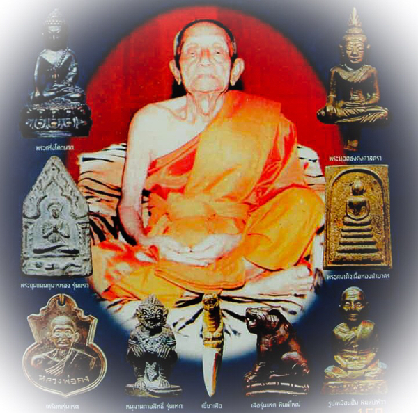 Palad Khik Mae Nang Kruan - Prai Deva Embracing a Phallic 3.8 Inches - Sacred Black Payung Wood - Circa 2500 BE - Luang Por Kong - Wat Wang Sapparot
